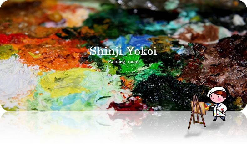Shinji Yokoi Painting  room